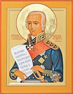 икона Ф.Ушаков А Семенов в Воскресенском соборе