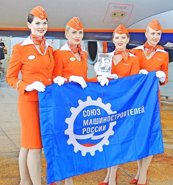 «Аэрофлот» проиграл суд овзыскании 576 млн руб. спроизводителя SSJ100