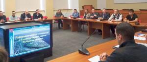 Рыбинск. ИТ-семинар. 2017ЦВ
