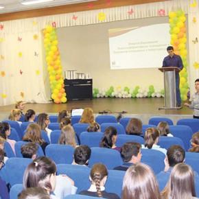 «Каскад Верхневолжских ГЭС» поддержал фестиваль #ВместеЯрче
