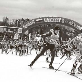 Вострим лыжи на марафон!