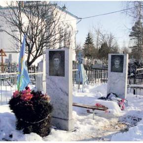 Памяти десантников, погибших в Чечне