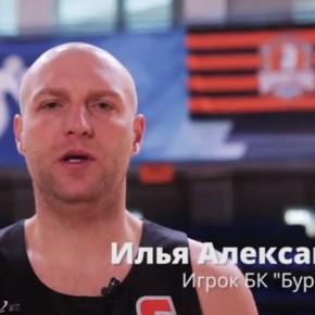 Известные ярославцы приглашают жителей региона на выборы