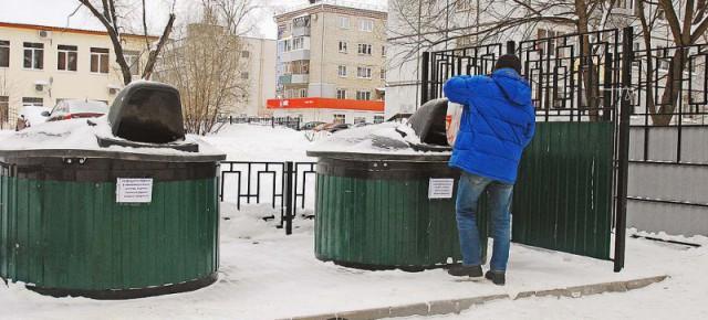 Пути отходов
