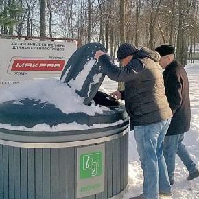 Коммунальщики из Ростова приехали перенимать опыт