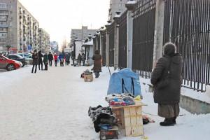 торговля зима