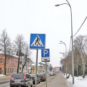 Улицы в белом свете