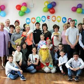В Рыбинском детском доме новоселье