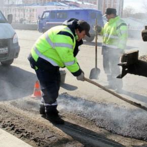 Ямочный ремонт дорог в Рыбинске