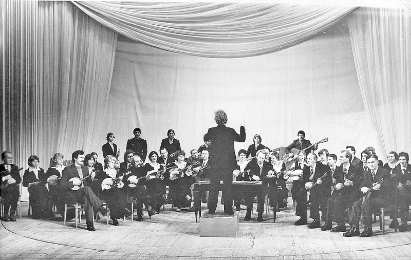 Оркестр им. Павлова. ДК «Авиатор», 1981 г.