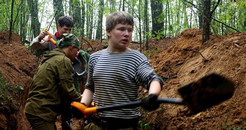 патриот в Рыбинске