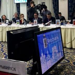 Глава Рыбинска принял участие в собрании Союза городов