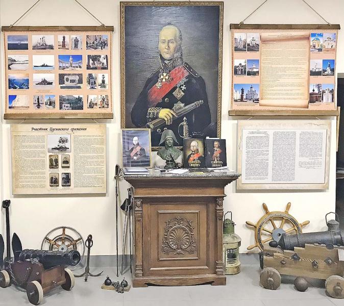 Музей Ушакова Рыбинск