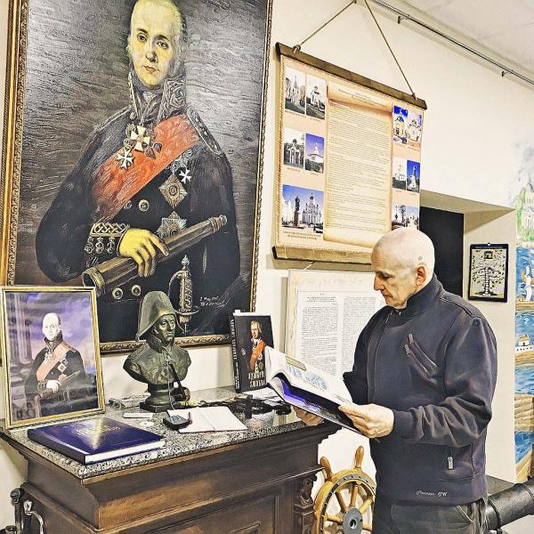Музей Ушакова Рыбинск 1