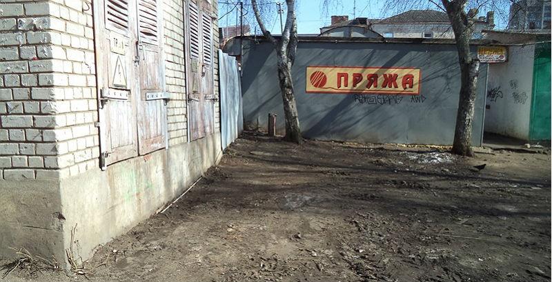решаем вместе в Рыбинске