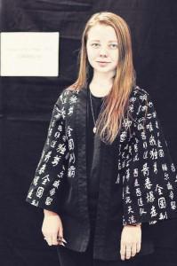 Алина Иванова модельер