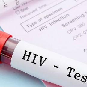 Проверь себя на ВИЧ бесплатно!