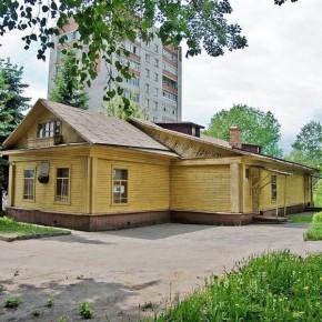 Дом-музей Алексея Ухтомского