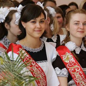 В школах Рыбинска прозвенел последний звонок