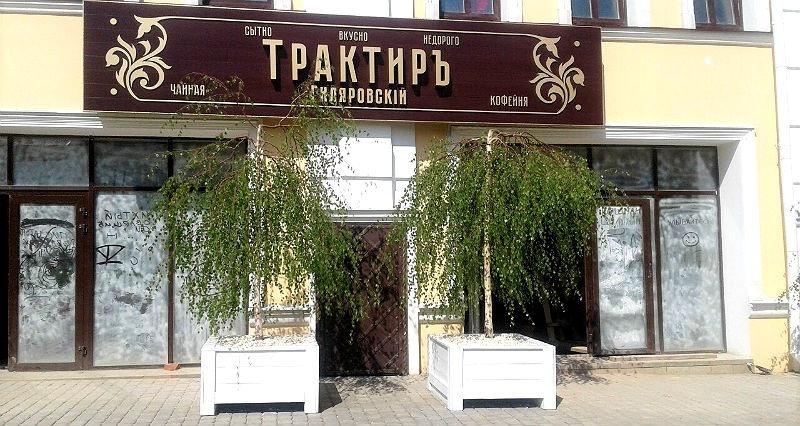 Красная площадь в Рыбинске