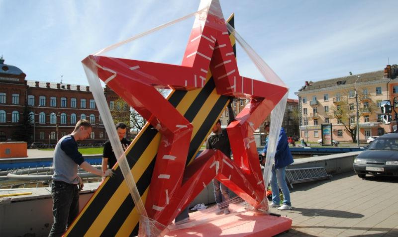 звезда победы в Рыбинске