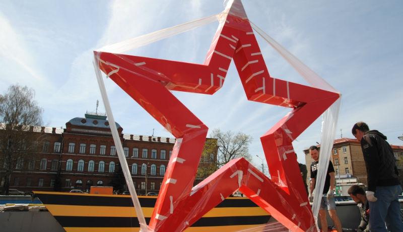 звезда в дню победы в Рыбинске