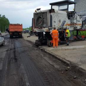 В Рыбинске начался ремонт бульвара Победы