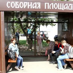 Новая зона Wi-Fi появится в Рыбинске