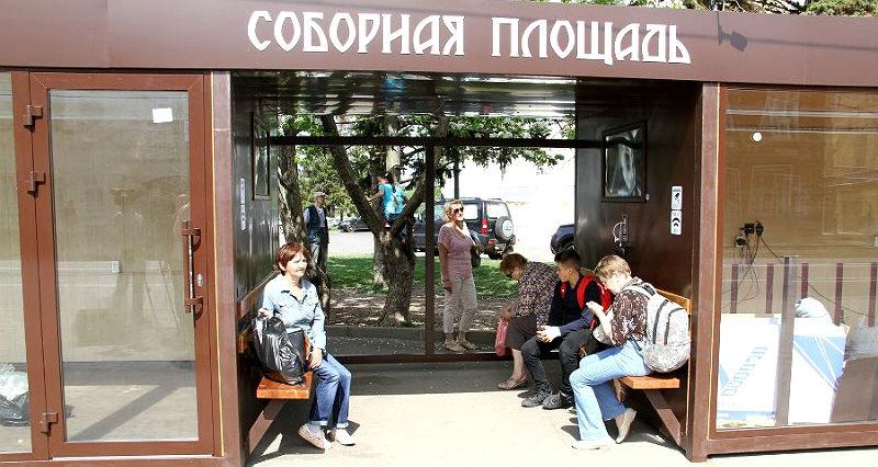 остановка в Рыбинске