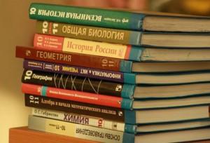 Учебники-