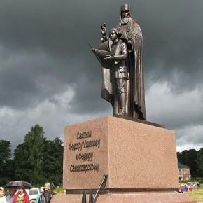 В Рыбинске состоится фестиваль Ушакова. Каким он будет?