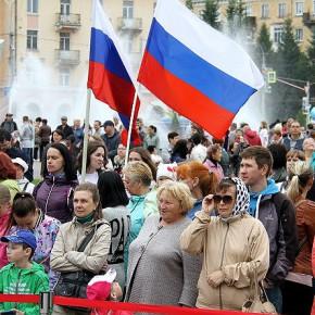 Как в Рыбинске отметили День России