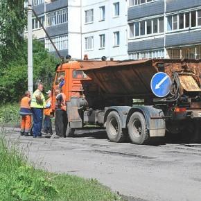 На ямочный ремонт в Рыбинске потратят 15 млн