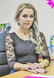 Gonuleva