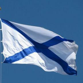 Программа Дня ВМФ в Рыбинске