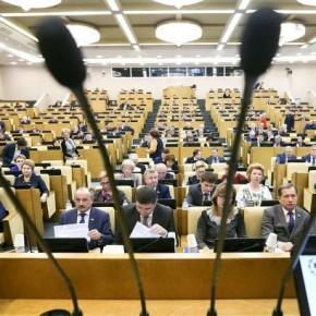 Госдума приняла пенсионную реформу в первом чтении