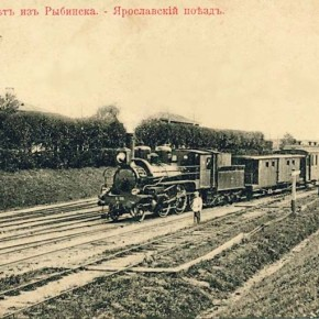 Московско-Виндаво-Рыбинская железная дорога