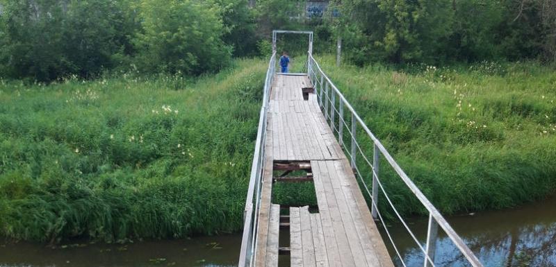 мост 2.0