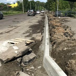 В Рыбинске начался ремонт улицы Труда