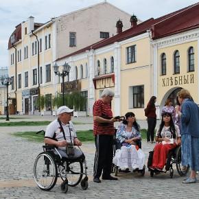 Туризм без барьеров