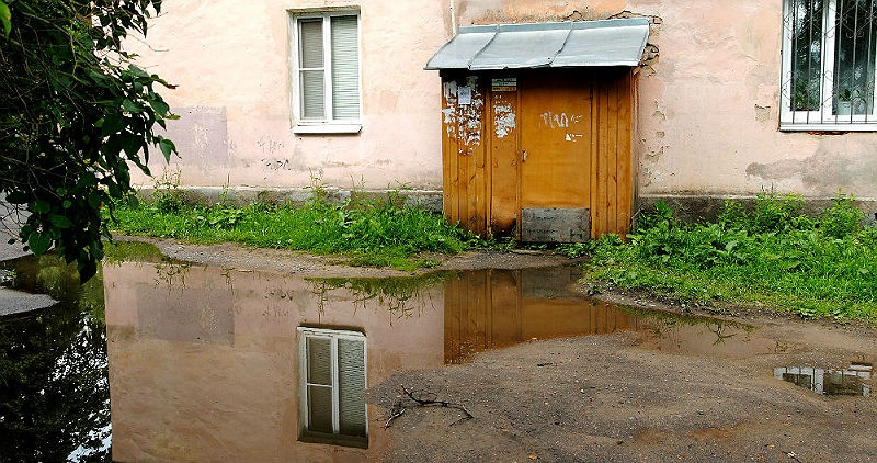 ЖКХ Рыбинска