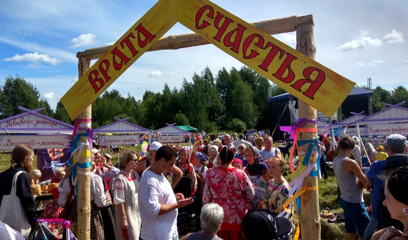 ушаковский фестиваль в хопылево